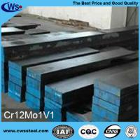China DIN 1.2379 Cold Work Mould Steel Plate on sale