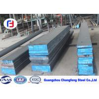China 1.2080 / D3 Mold Steel Plate Cold Work Length 3000 - 6000mm For Plastic Mould on sale