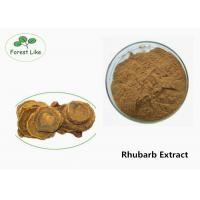 China Improve Digestion Rhubarb Extract Powder / Rhubarb Root Powder For Health Care on sale