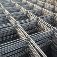 Buy cheap galvanized steel welded wire mesh from wholesalers
