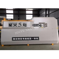 China CE 3D CNC Wire Bending Machine for Steel wire on sale