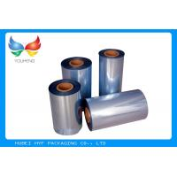 Buy cheap 53% Shrinkage 45mic Shrink PVC Labels Film Rolls For Heat Shrinkable Bands from wholesalers