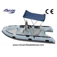 Professional Long 4.3m Rigid Inflatable Fishing Boat With YAMAHA Motor Manufactures