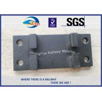 High Tensile Steel Base Plate QT500-7 For Railway KPO / SKL Fastening System Manufactures