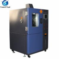 Electronic Power Ozone Test Chamber , Stable Environmental Testing Equipment Manufactures
