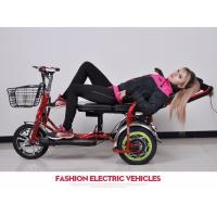 Fortable three wheel scooter for elderly people folding tricycle 12AH lithium Battery Manufactures