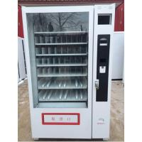 Bus Drinking Cigarette Frozen Food Vending Machine Stainless + Aluminum Material Manufactures
