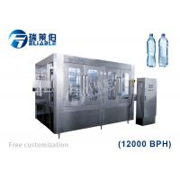 China 3 In 1 Mineral Water Bottle Filling Machine 200-2000ml Rinsing Filling Capping Machine on sale