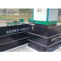 China 1- 50 m³ Package Wastewater Treatment Plant , Domestic Wastewater Treatment Systems on sale