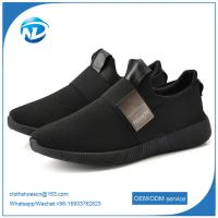 2018 Fashion Design OEM Cloth Shoes For Men Slip-on Casual Shoes For Male Manufactures