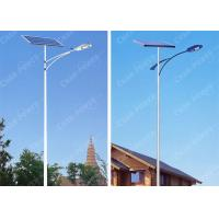 China Motion Activated Solar Powered Led Street Lights Outdoor Flux 8100lm Color Temp 4000K on sale