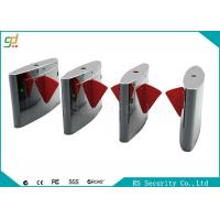 Half Height Prestige Automatic Flap Gate Automation Rfid Door Entry System Manufactures