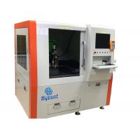 China High Speed CNC Laser Cutting Machine , Fiber Laser CNC Machine 500mmX500mm on sale