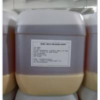 Quality Efficient Flowable Liquid Mold Release Agent For Bread Emulsifying for sale