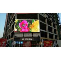 Waterpoof 1/4 Scan LED Video Billboards P10 Outdoor Led Screen For Shipping Mall Manufactures