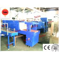 Buy cheap automatic plastic bottle shrink packing machine from wholesalers