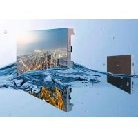 Large P16 Outdoor Full Color LED Display Advertising Waterpoof CE / ROHS / FCC Manufactures