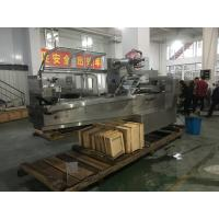 Stainless steel fuselage and has good sealing performance Horizontal Packing Machine with low reject rate Manufactures