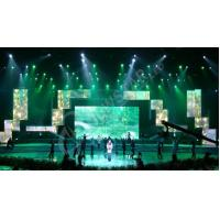 China Ultra Slim SMD Indoor Led Display Screen P4.46 , Led Stage Backdrop Screen on sale