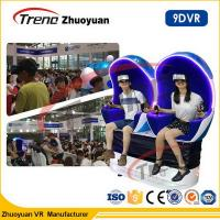 Quality Amusement Park Electric 9D Virtual Reality Simulator Two Seats For Busy Street Park for sale