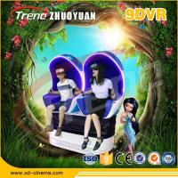 Funny Games Virtual Reality Equipment , 9d Action Cinema Electric Servo System Manufactures