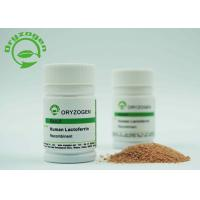 Animal Component Free Recombinant Lactoferrin Reddish Brown Loose Powder 2-8 ℃ Storaged Manufactures