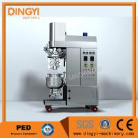 Button Control Vacuum Emulsifier Machine 220V High Shear Principle Stainless Steel Manufactures