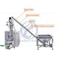 VFFS Type Powder Bagging Equipment 250g To 5kg For Flame Retardant Additives Manufactures