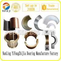 Quality customized OEM high quality of split sleeve bearing,half bearing bushes,engine for sale