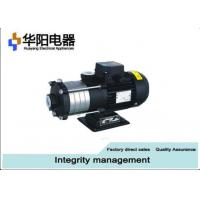 Black Horizontal High Pressure Centrifugal Pump , Water Booster Pump Manufactures