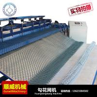 Quality 5.5KW Power Automatic Crimped Wire Mesh Machine 2.5m Weaving Breadth for sale