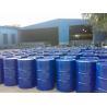 Buy cheap Methyl Methacrylate from wholesalers