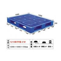 1200x1000Mm Double Face Heavy Duty Plastic Pallets With One Or Two Sides Manufactures