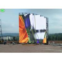 China P4 Outdoor Magic Special Shape Stage LED Screens Wifi Control with CE UL on sale