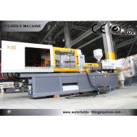 Horizontal Injection Molding Machine With Hot Runner Injection Mould Manufactures