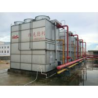 China ammonia R717 complete stainless steel evaporative condenser for ice making on sale