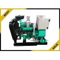 40 Kw Aspiration Propane Powered Generator Strong Power , Power Electric Generators Low Displacement Manufactures