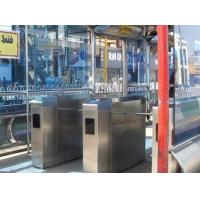 Quality 304# stainless steel Outdoor Application Semi-automatic Security Turnstiles AM-TS40-1 for sale