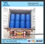 Glyoxal 40%,CAS NO.:107-22-2 Manufactures