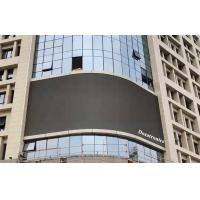 Buy cheap HD Outdoor Full Color 3 in 1 P5 Curved LED Screen With CE & ROHS from wholesalers