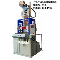 55T Vertical Plastic Injection Molding Machine Single Sliding Manufactures
