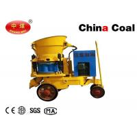Dry-mix Shotcrete Machine Anti-explosion Building Construction Equipment  with good price Manufactures