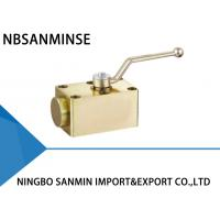 KHP Series Plate Type Lockable Hydraulic Ball Valve Hydraulic Sanmin Corrosion Resistant Manufactures