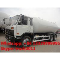 Quality hot sale professional factory sale 6x4 dongfeng 8tons-10 tons lpg delivery truck for sale