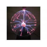 Indoor Decoration Plasma Light Ball 5 inch 360° Viewing Angle Plasma Nebula Ball Manufactures