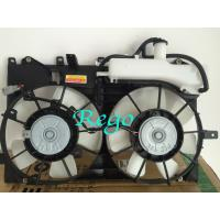 Aluminum Material Thinnest Electric Radiator Cooling Fans For Prius 04 - 09 / Rav4 13 - 15 Manufactures