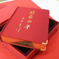 China Beijing Art Book Printing Company( China) on sale