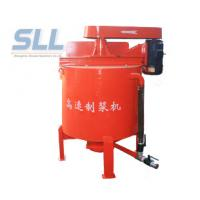 High Speed Cement Mortar Mix Agitator 350L Capacity With Grout Pump Manufactures