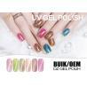 Buy cheap Dourless Cat Eye Gel Nail Polish OEM Nail Art Varnish Resin / Pigment Material from wholesalers