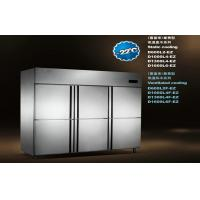D1300L4 Stainless Upright Deep Freezer 1600L , Commercial Refrigerator Freezer Manufactures